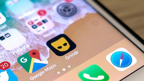 descargar apps para encontrar pareja